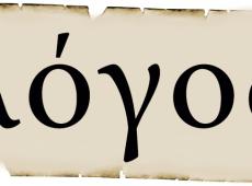 Significado Logos